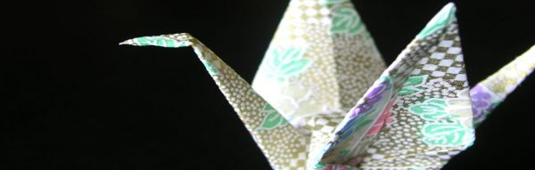 A Miniature and an Origami