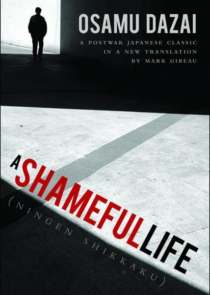 A Shameful Life (Ningen Shikkaku)