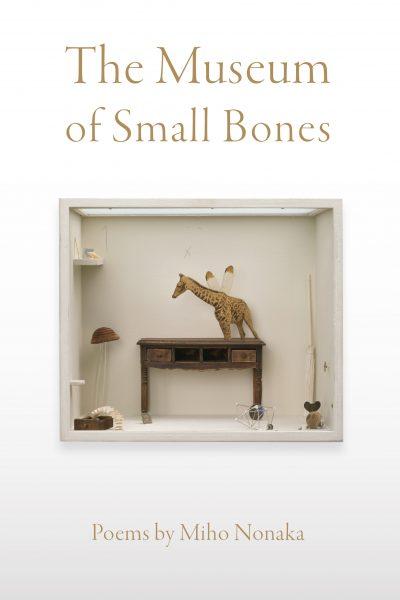The Museum of Small Bones