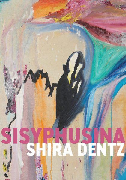 Sisyphusina